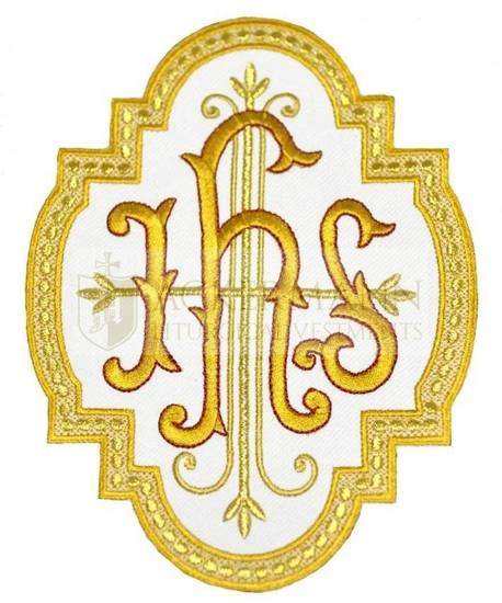Embroidered Applique IHS